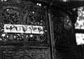 b&w photo Victorian wrought iron urinal in park
